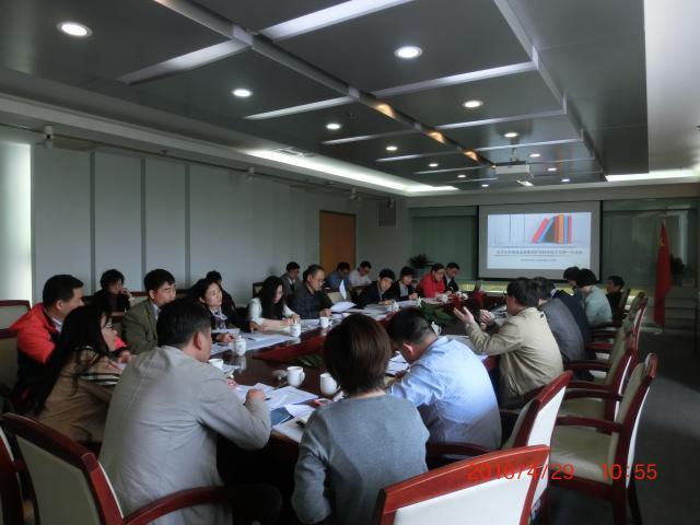 学校召开 东华大学参加全国第四轮学科评估工作会议