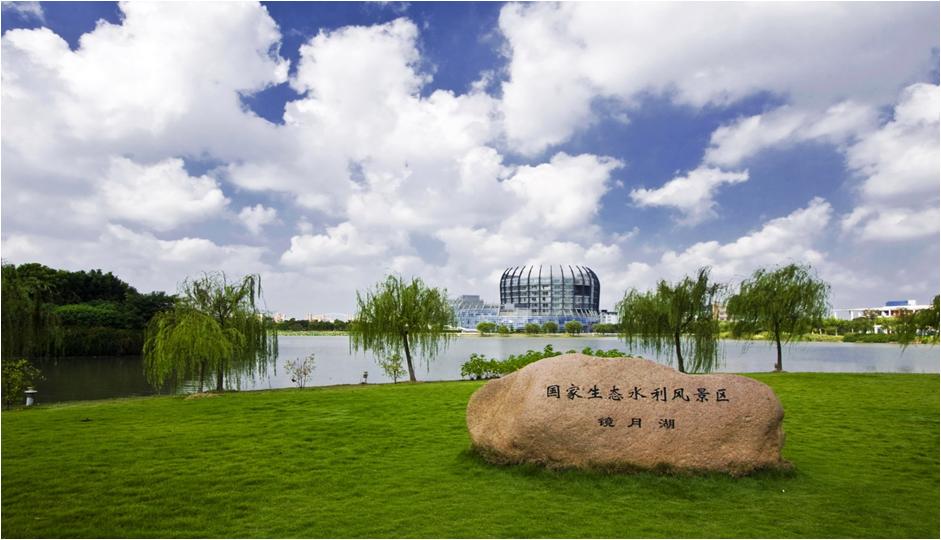 國家生態水利風景區:東華大學松江校區鏡月湖