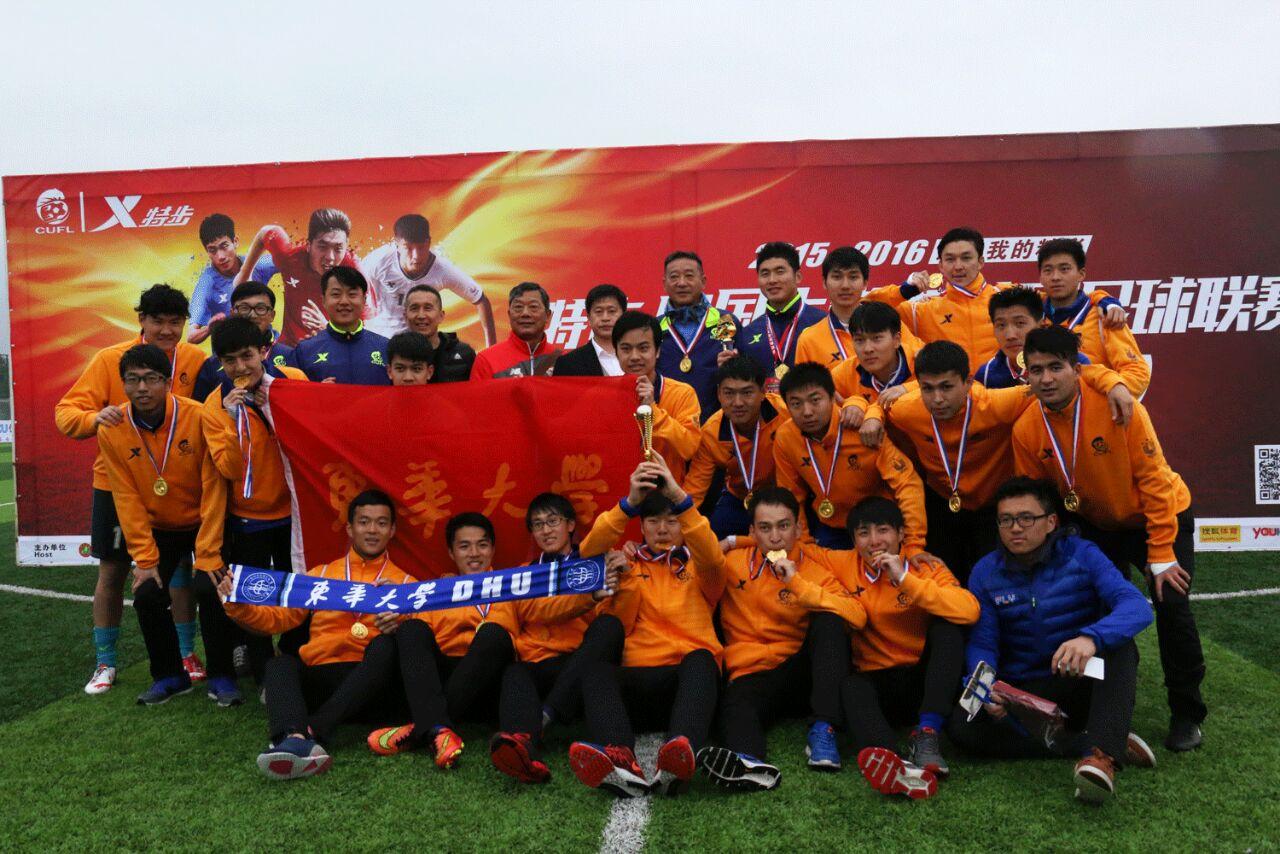 中国足球队vs马里队_校园组足球队摘得中国大学生足球联赛校园组东南区冠军