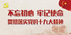 ca88亚洲城网页版_2018年学习实践活动