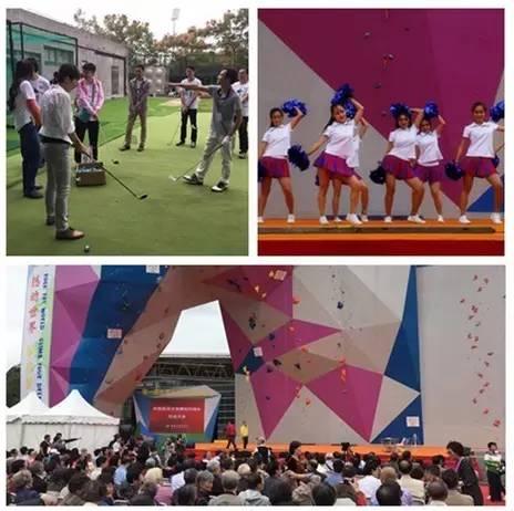 东华大学举行庆祝建校65周年系列活动