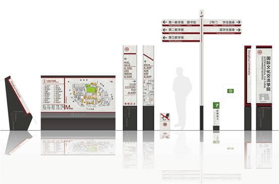 延安路校区文化设施增添新成员 校园导视系统基本建成图片