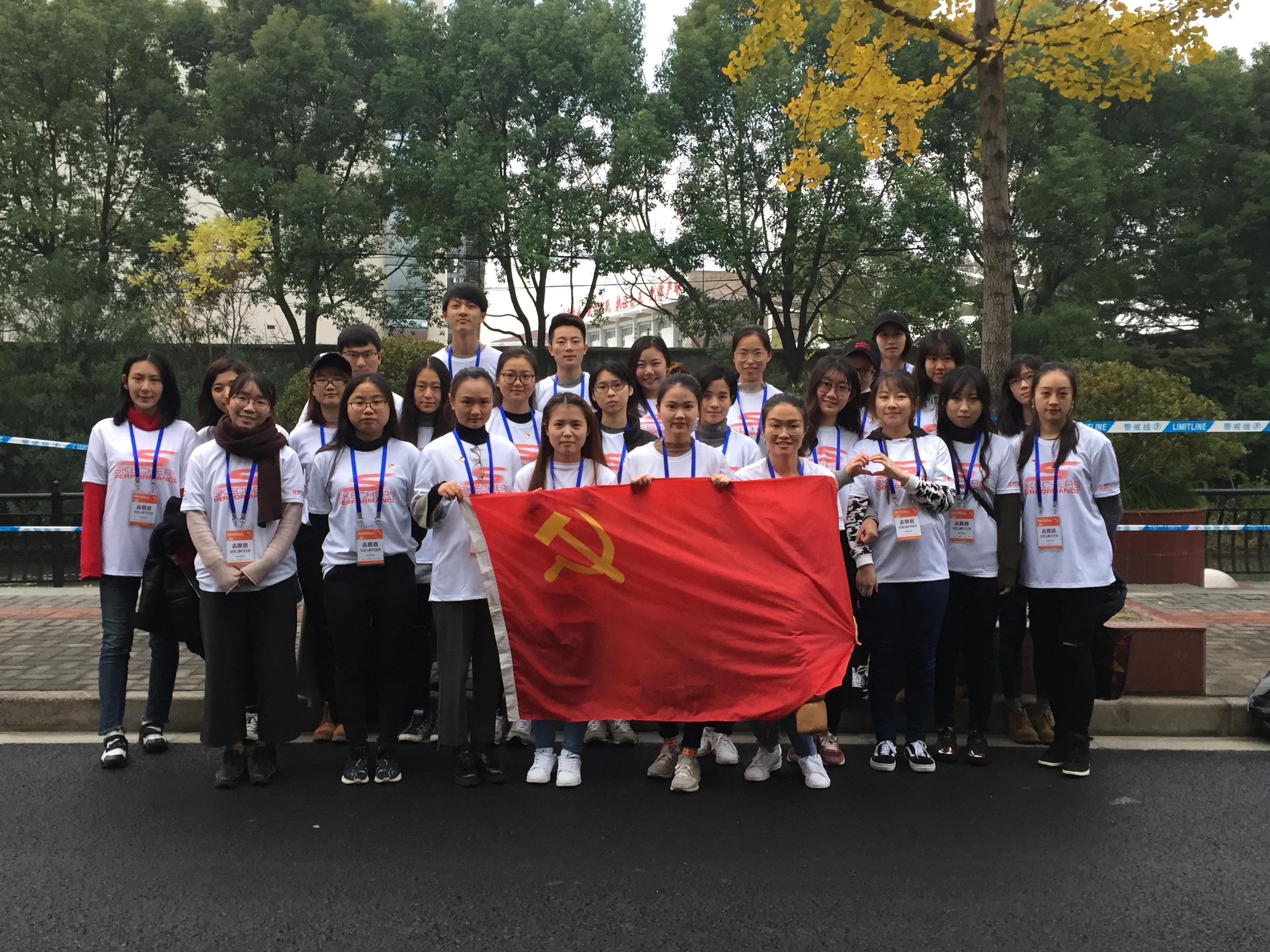 服装与艺术设计学院志愿者服务长宁国际半程马拉松赛