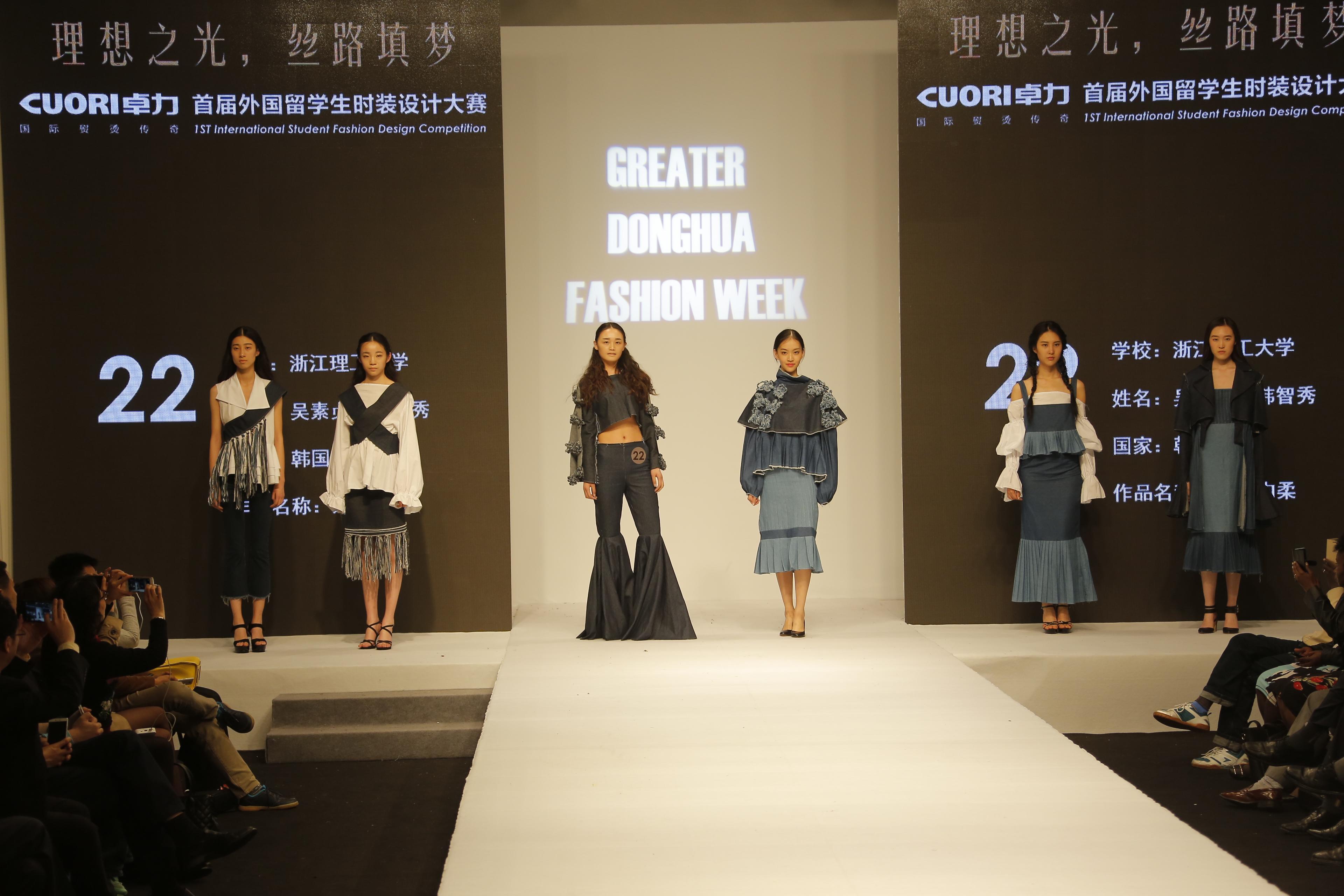 参赛的设计师是来自26个国家来华留学的外国学生,服装展示表演的也是